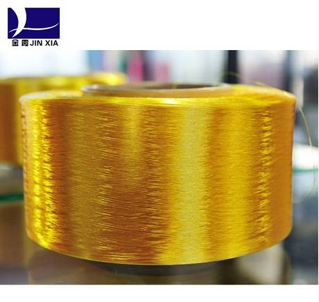 Polyester Super Bright FDY 300d/96f