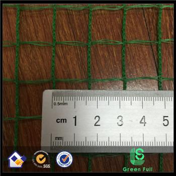 square mesh anti animal net
