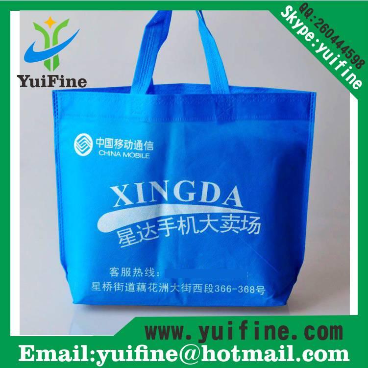 Non Woven  Bag Reusable  Handbag Nonwoven Shopping Bag/Advertising Bag Customized LOGO Promotion