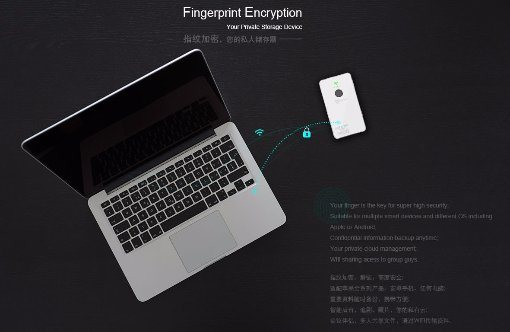 Wireless Fingerprint Wi-Cat Large Memory WiFi Connect Wi-Disk