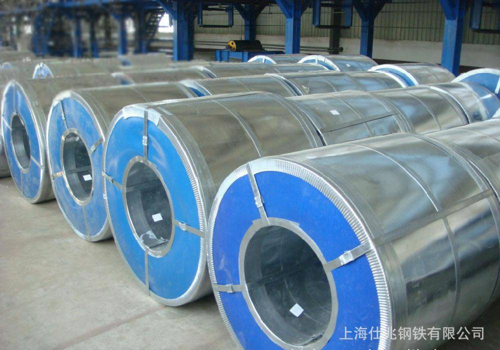 China Factory 1.5mm High Carbon Steel SAE1045 for Spare Parts