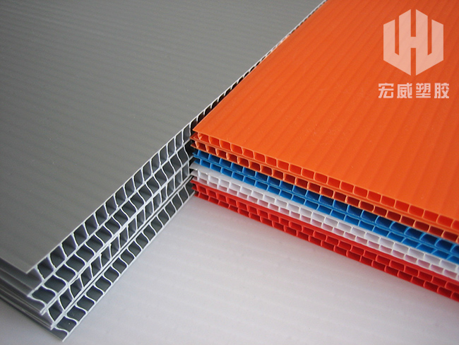High Quality and Multi-Color PP Hollow Sheet