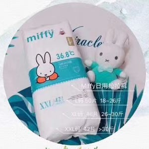 Daily pull-paper diapers