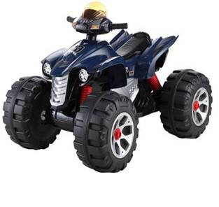 ride on quad ATV electric car kids children BJ318