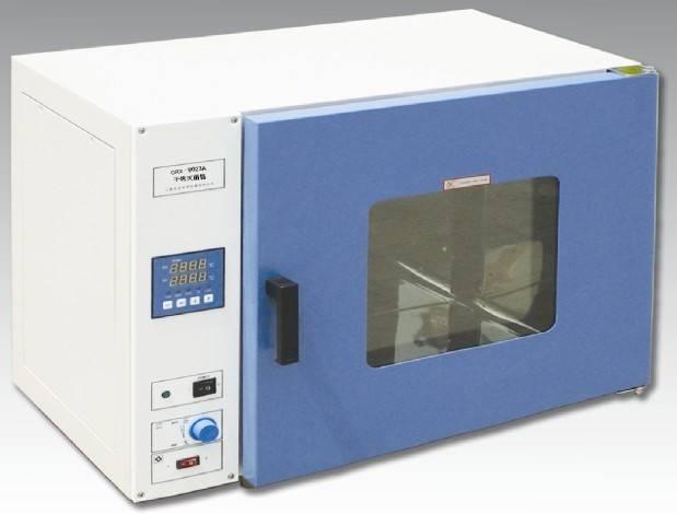 GRX (Hot Air Sterilizer)