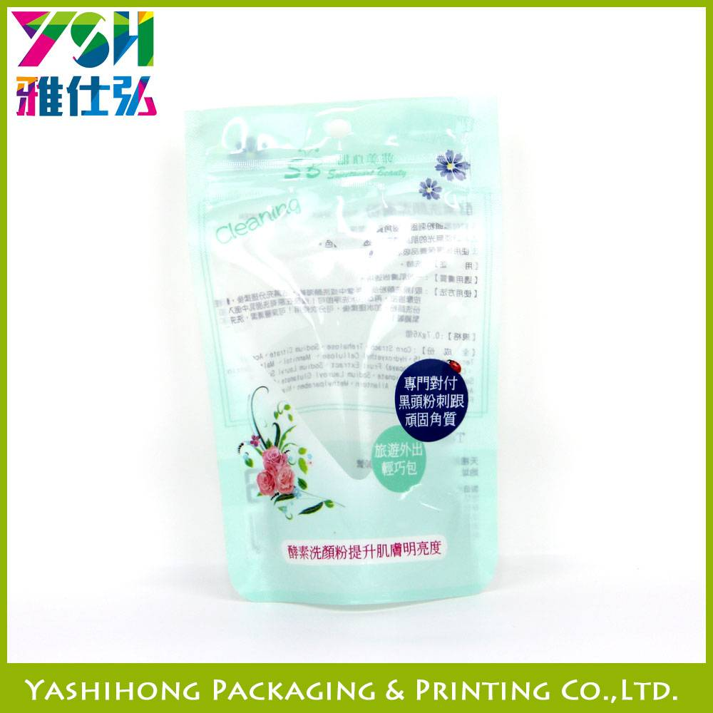 facial mask packaging bag with zipper