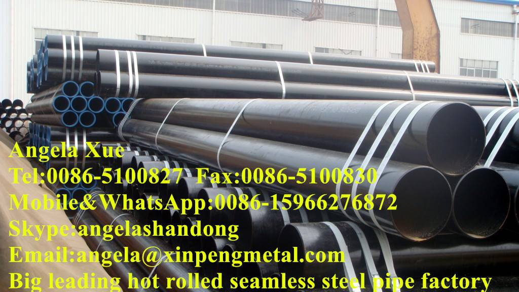 seamless steel tube supplier