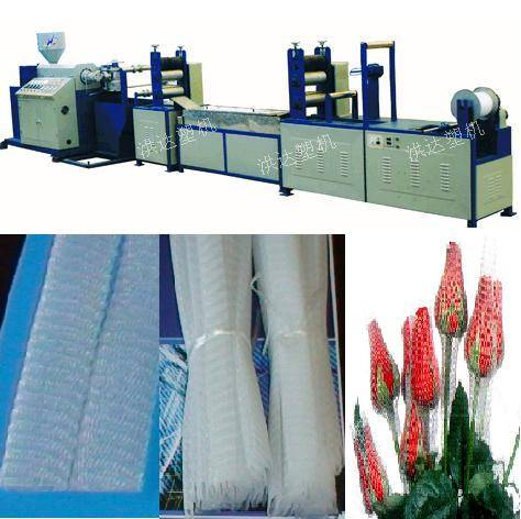 Rose Bud Cap & Tubular Packaging Net Machine