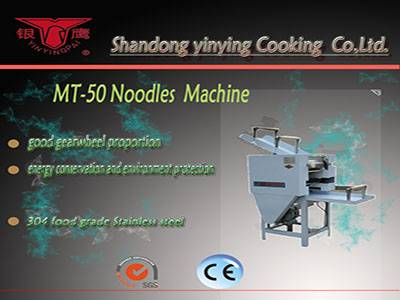 MT50 noodles Making machine