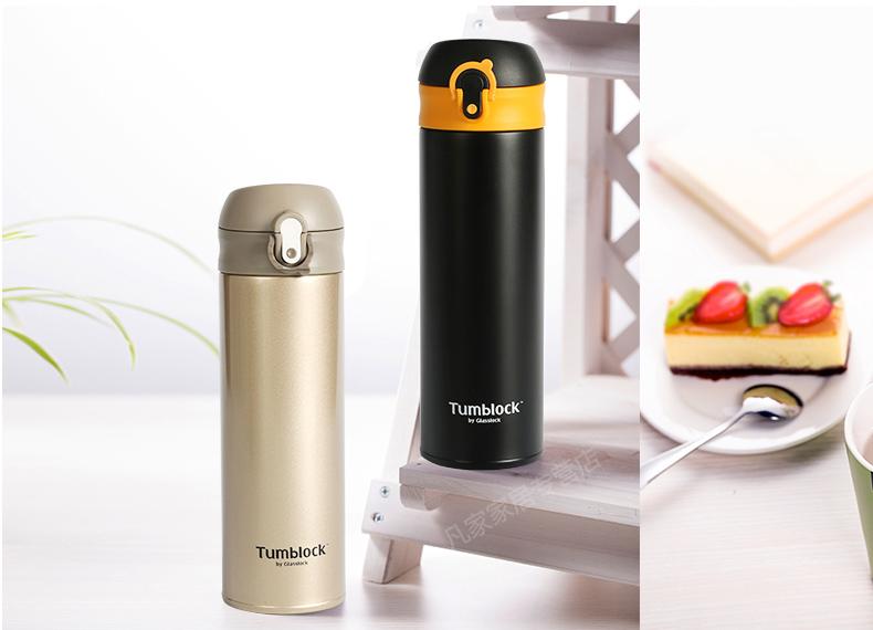 Tumblock, vacuum flask
