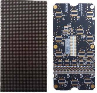 The embedded led pcb board from shenbei factory