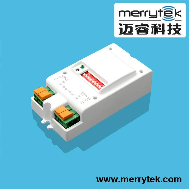 microwave motion sensor, on-off switch ,intelligent lighting control