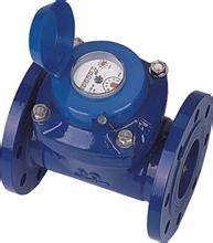 Magnetic woltman agriculture water meter