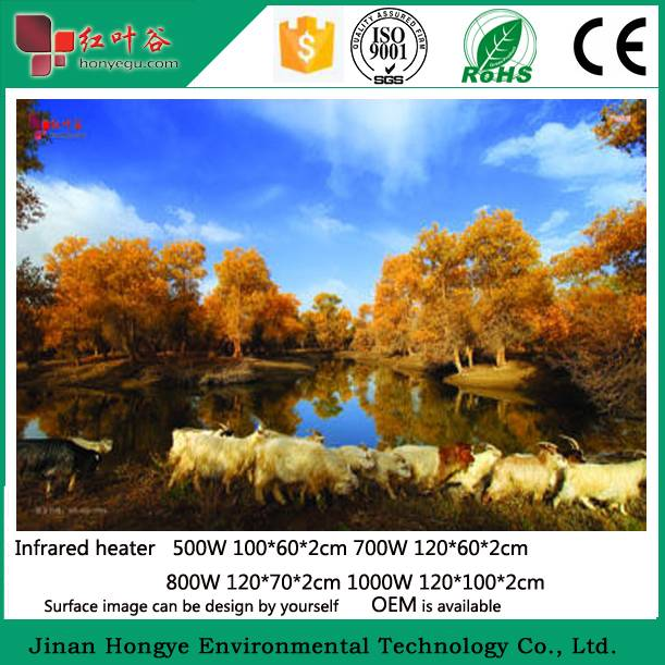 Hot Sale High Quality Low Price Far Infrared Carbon Crystal Heating Panel