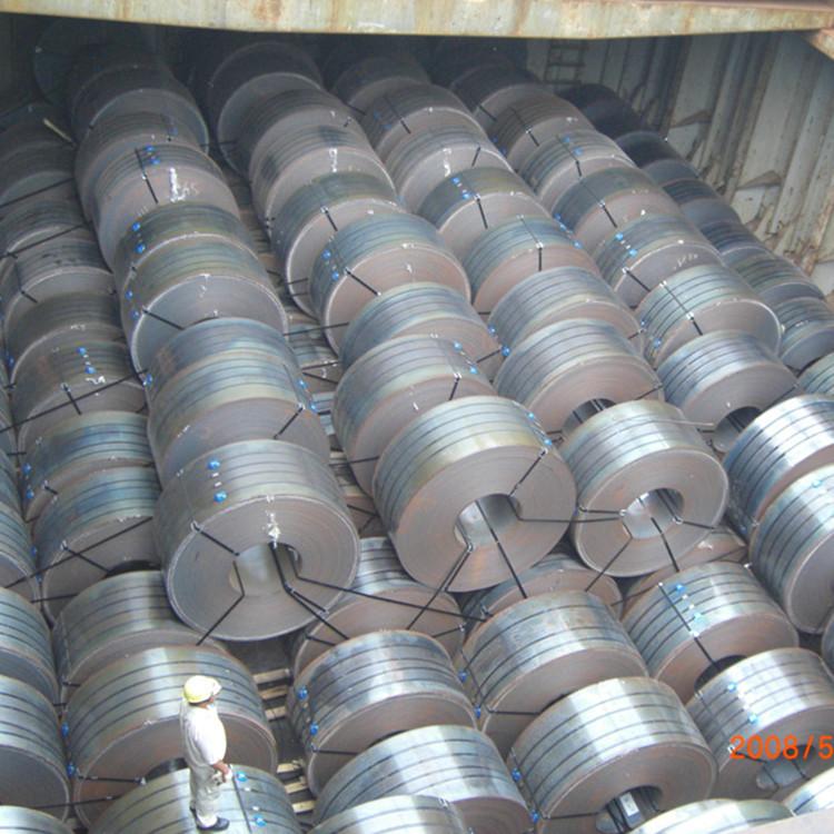 Strip steel,Stainless steel strip