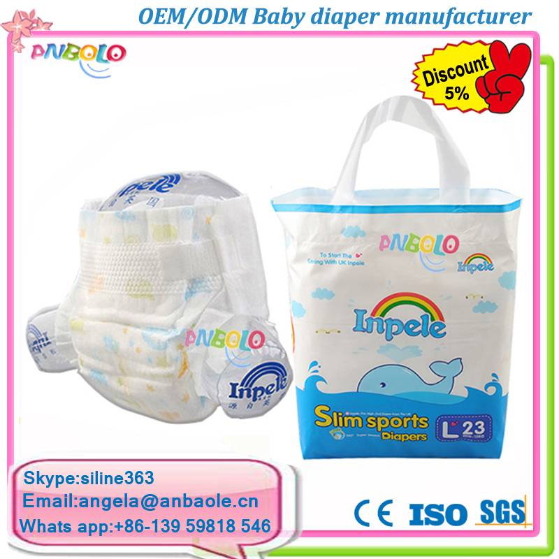 Sunny Baby Nappies And Diapers