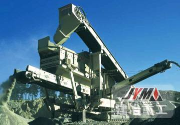 the high quality mobile crushing station