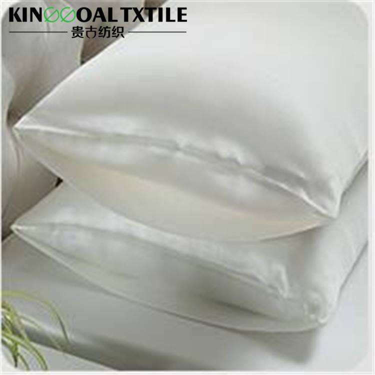 25mm 100% Silk pillowcase