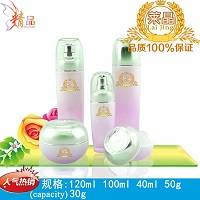 Cosmetic glass package bottles or jar,container,lotion bottle,spray bottle,cream jar made in China G