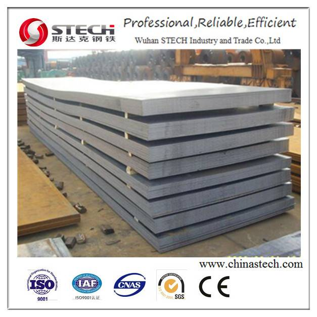 Mild Carbon Steel Plate SS400