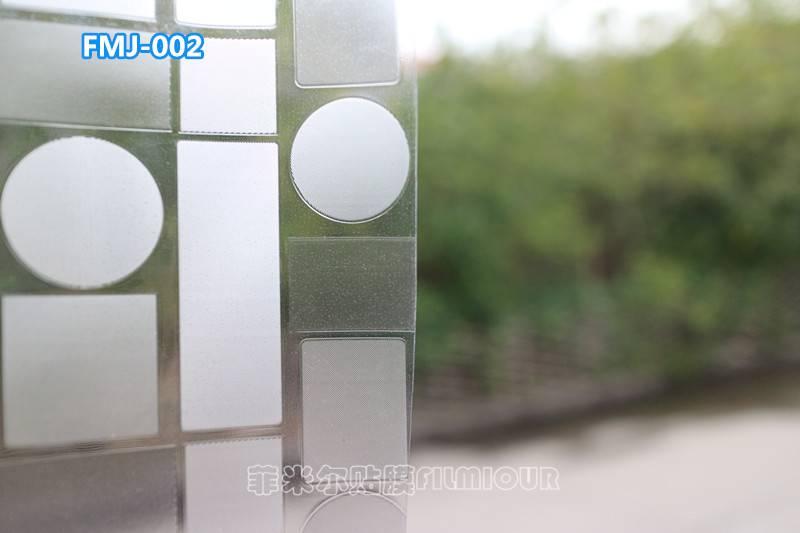 Window Decorative film FMJ-002(no glue, static cling)