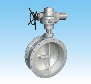 Lever type seal  butterfly valve