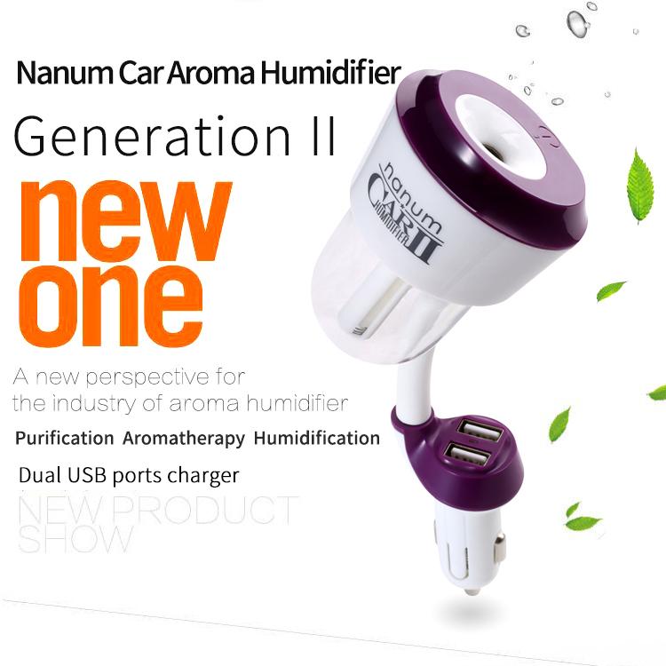 Car Aroma Humidifier
