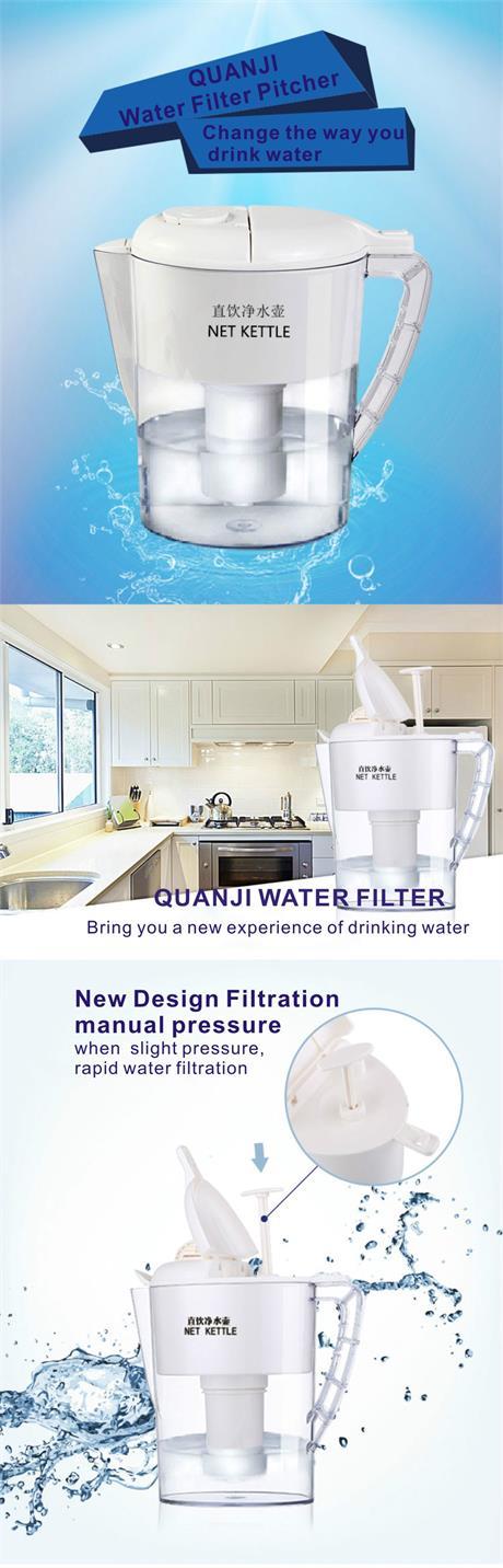 Ceramic alkaline water filter kettle