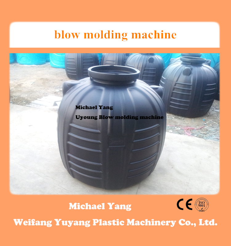 water storage tank blow molding machine