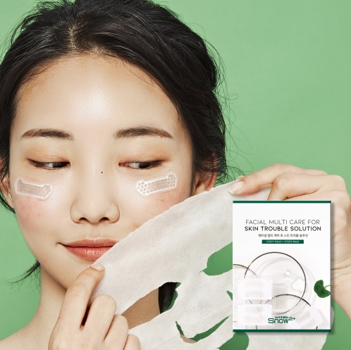 Face Trouble Solution Magnesium Needle Patch