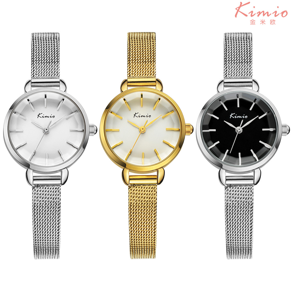 fashion latest brief stainless steel women watches