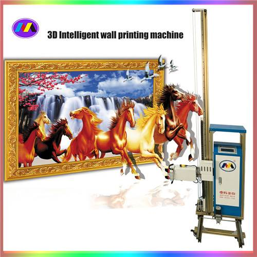 Sell high income low investment direct to wall inkjet printer