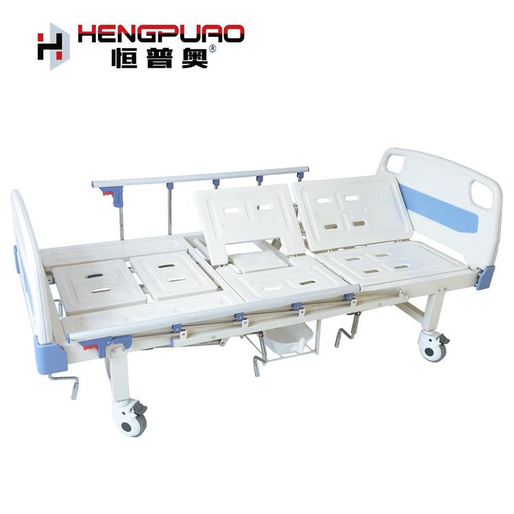 disabled person nursing medical adjustable hospital bed for sale