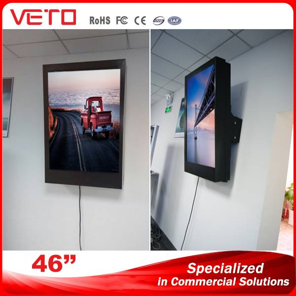 46inch outdoor LCD wall mounted display