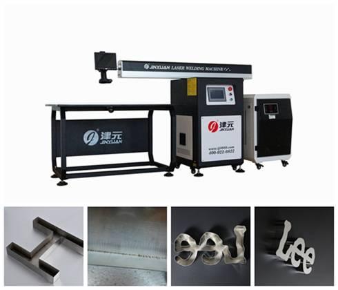 laser welding machine - JY300