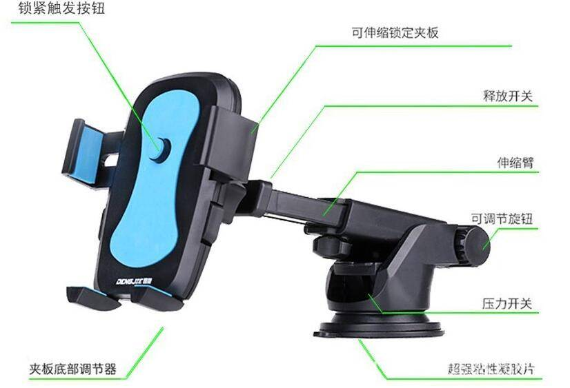 Phone accessories/ Magnetic Stand Phone Holder / Mobile Phone Car Holder