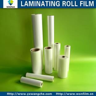 glossy matte PET material lamination/laminating roll  film