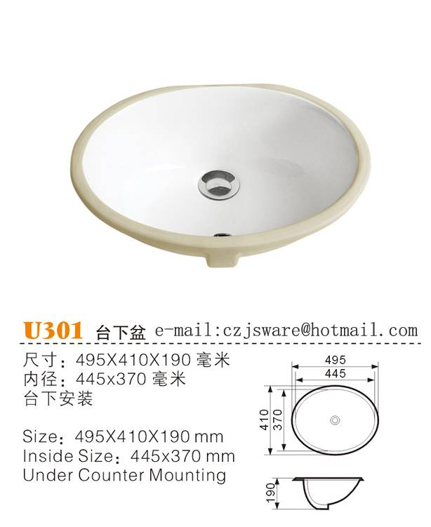 China oval under counter basin suppliers, oval ceramic wash basin,oval bathroom wash basin suppliers