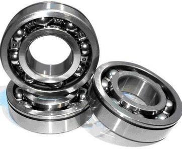fag skf nsk timken deep groove ball bearing