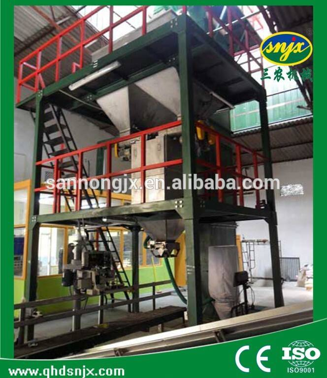 Urea Fertilizer Making Machine