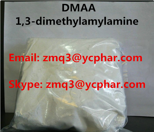 DMAA 1, 3-Dimethylpentylamine HCl Weight loss Powder CAS 13803-74-2 Dmaa