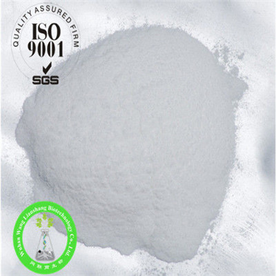 High Purity Raw Steroid Powders Testosterone Undecanoate CAS 5949-44-0