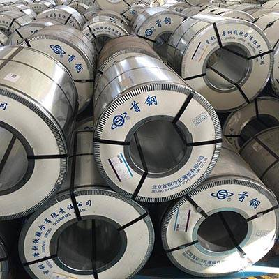 DX53D+Z galvanized steel sheet