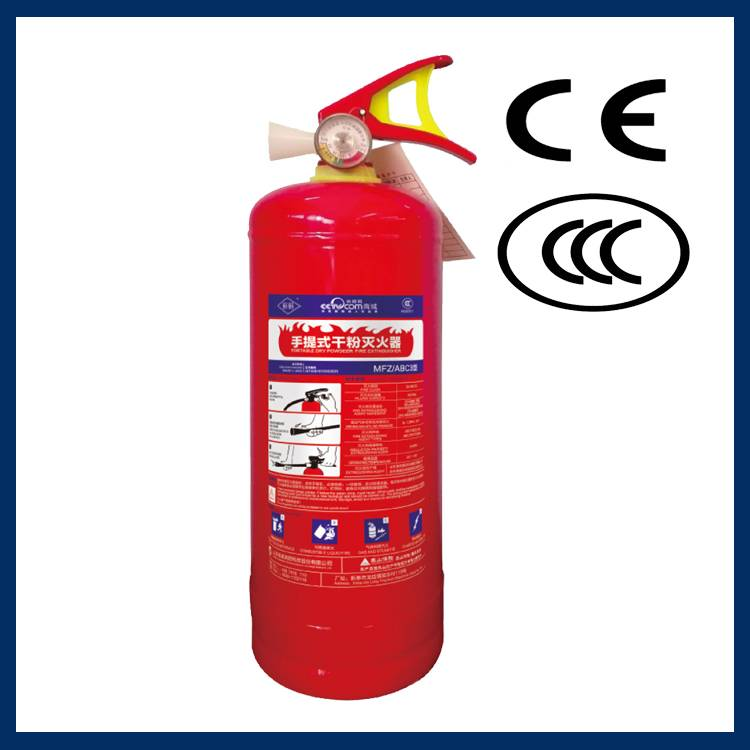 Manufacture dry powder fire extinguisher