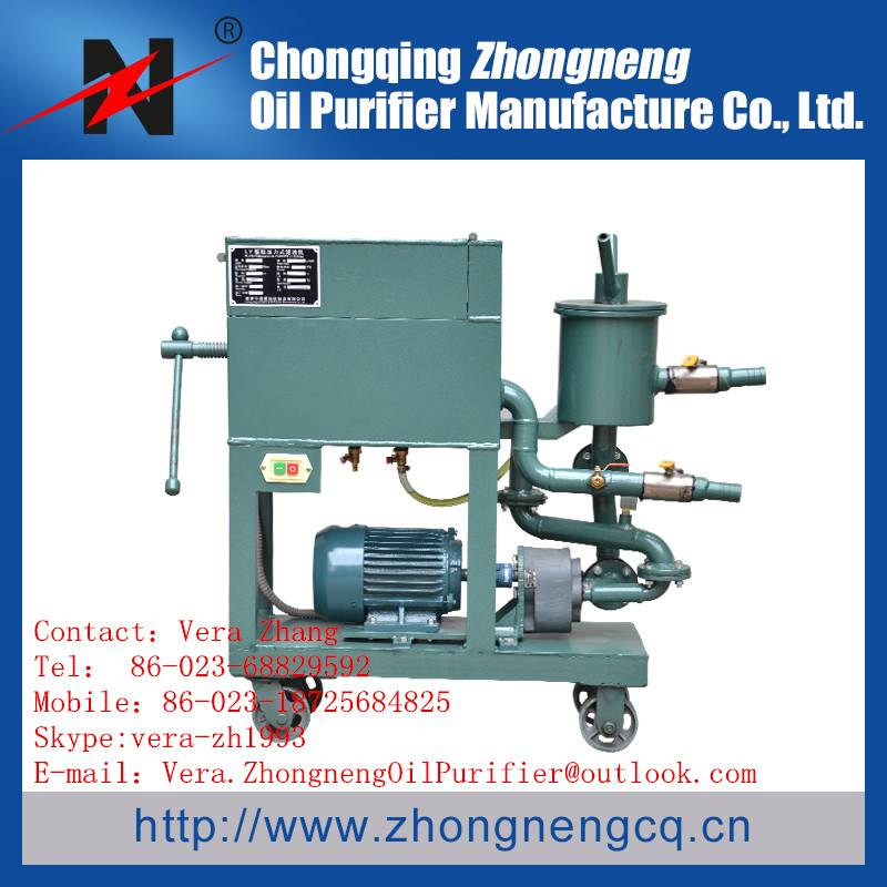 LY Series Plate Pressure Oil Purifier/Transformer Oil Purification Device/Engine Oil Cleaning Mchine