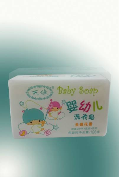 ANGLE Brand Baby Soap