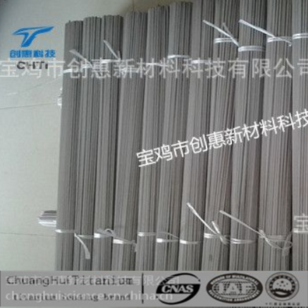 Titanium rod, medical titanium rod, TC4 hexagonal rod, TA1 hexagon bar