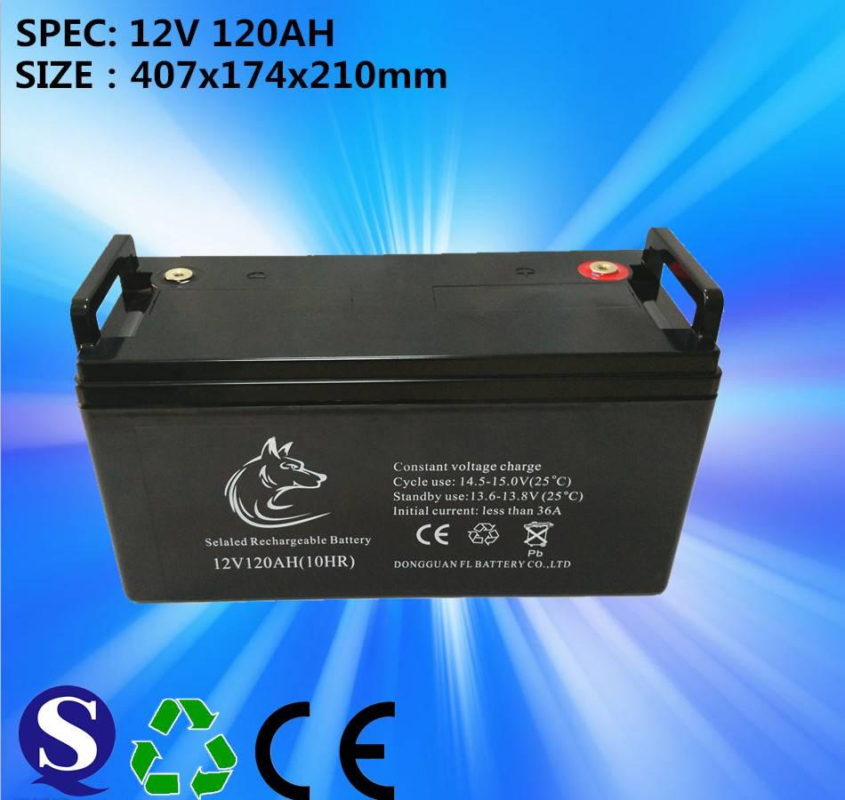 MF 12V 120ah sealed lead acid battery for ups backup
