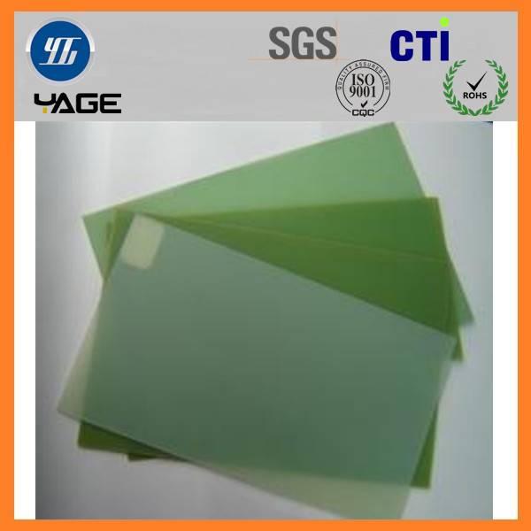 Factory price FR4 G10 epoxy fiberglass sheet - Zhejiang Yage