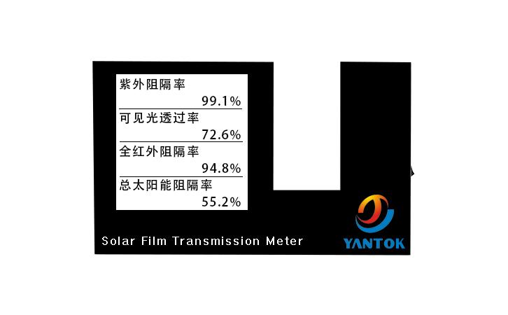 solar film Transmission tester YT-TM106 Heat insulation Very cheap